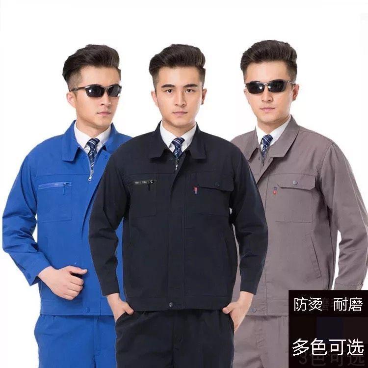 东莞工作服为什么一般都是成套买,而不单买上衣?