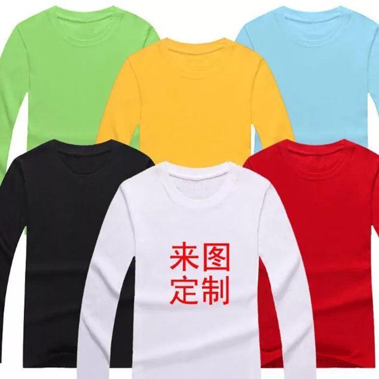 夏季东莞工作服订做选T恤衫还是Polo衫好