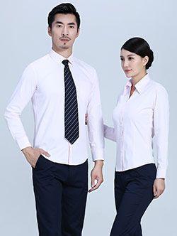 服务员东莞工作服定制有哪些款式?