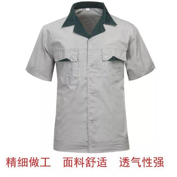 东莞定制衬衫中究竟有哪些高级面料?