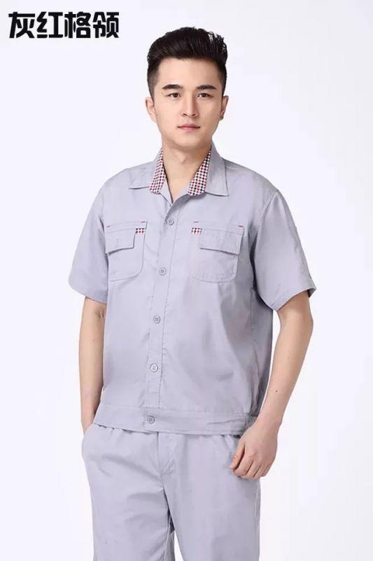 东莞工作服也能成为工作中的好帮手
