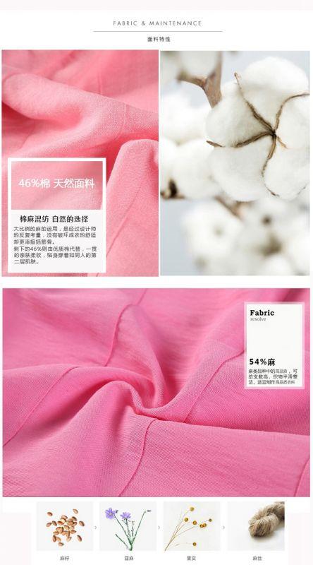 修身气质糖果色东莞工作服订做七分袖西服订做厂服外套东莞工作服
