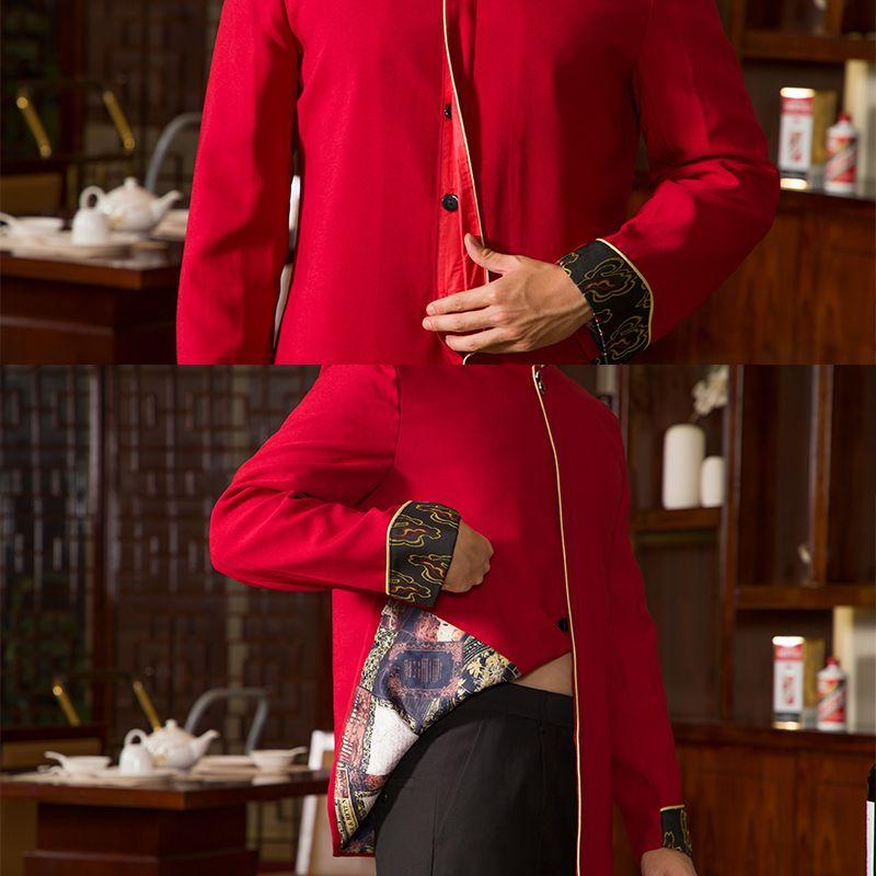 春秋酒店长袖 男女服务员 风味民族风 小吃东莞工作服自助火锅烧烤熟食