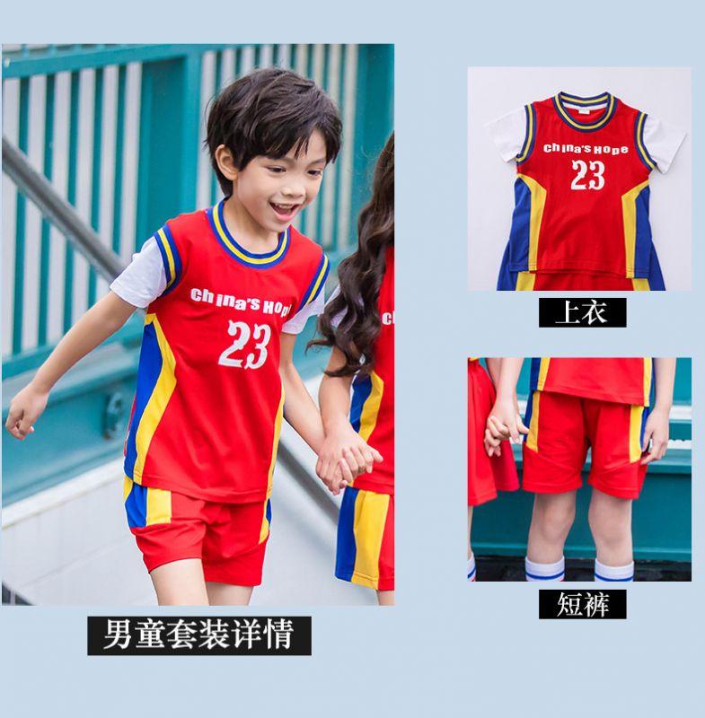 夏季儿童篮球服套装 幼儿园表演篮球衣小学生定制球衣 运动服两件套