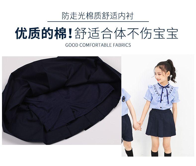 夏季小学生校服 纯棉夏装幼儿园园服 英伦风套装男女儿童班服学院风