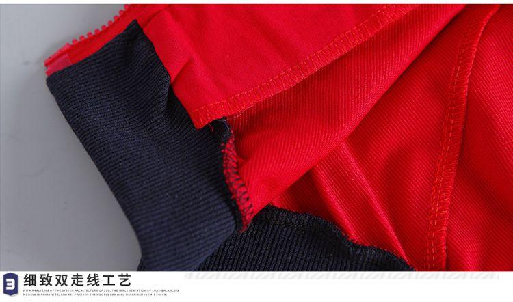 幼儿园园服 新款小学生儿童班服 英伦风纯棉套装中服套装潮