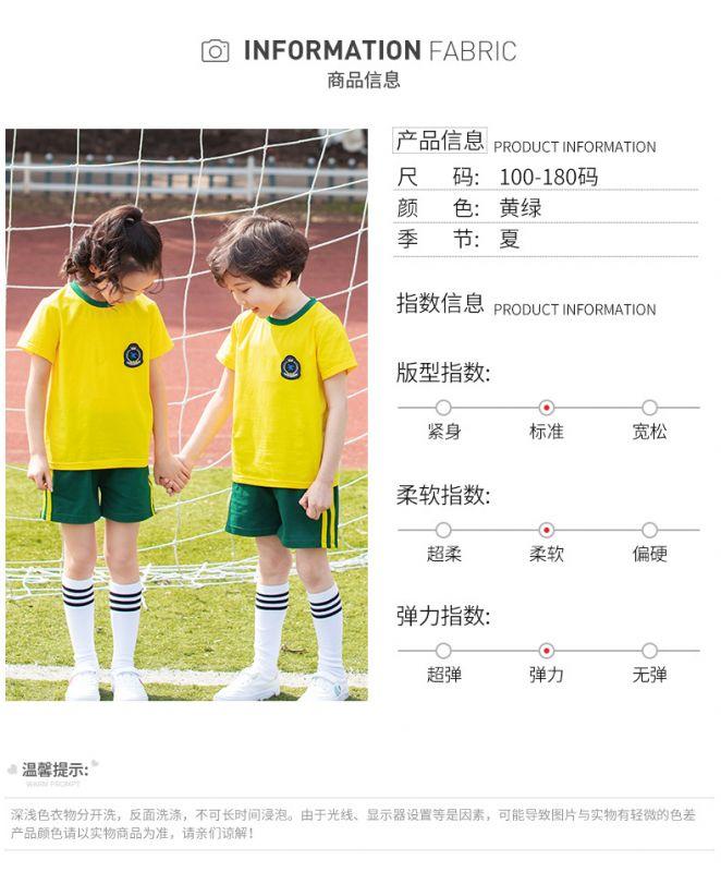 夏季幼儿园园服纯棉夏装 小学生校服英伦风套装 儿童班服统一运动服