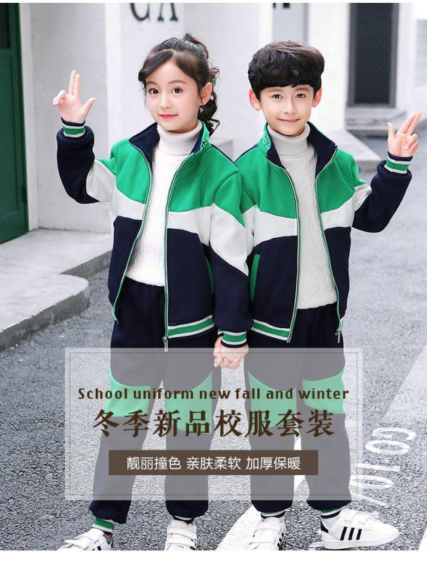 新款秋冬季幼儿园园服 加厚棉衣小学生校服春秋装套装 冬季儿童班服