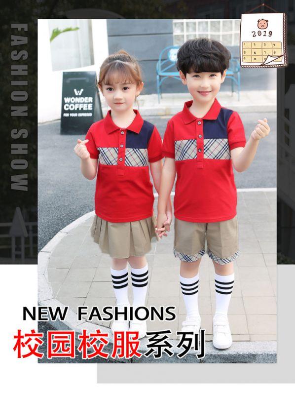 夏季新款小学生校服 纯棉短袖运动套装 幼儿园园服夏装 男女儿童班服