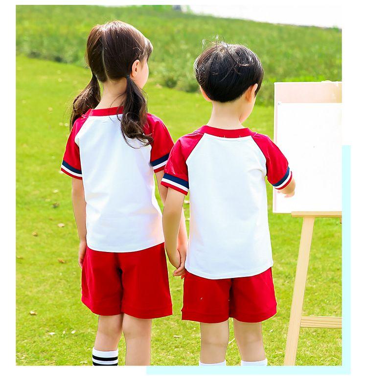 夏季幼儿园园服夏装 小学生校服六一运动服纯棉套装 儿童班服两件套