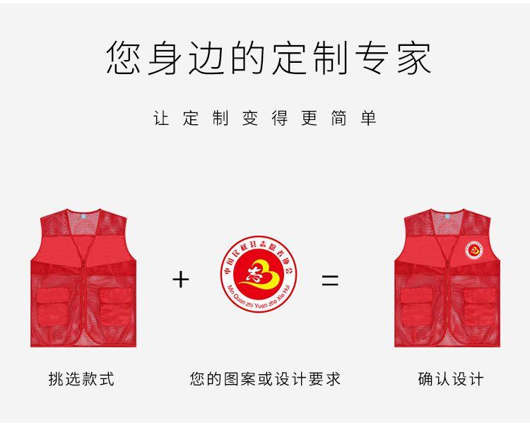 网布网格马甲定制 夏季代驾工作服装 定做义工志愿者马甲 背心印logo