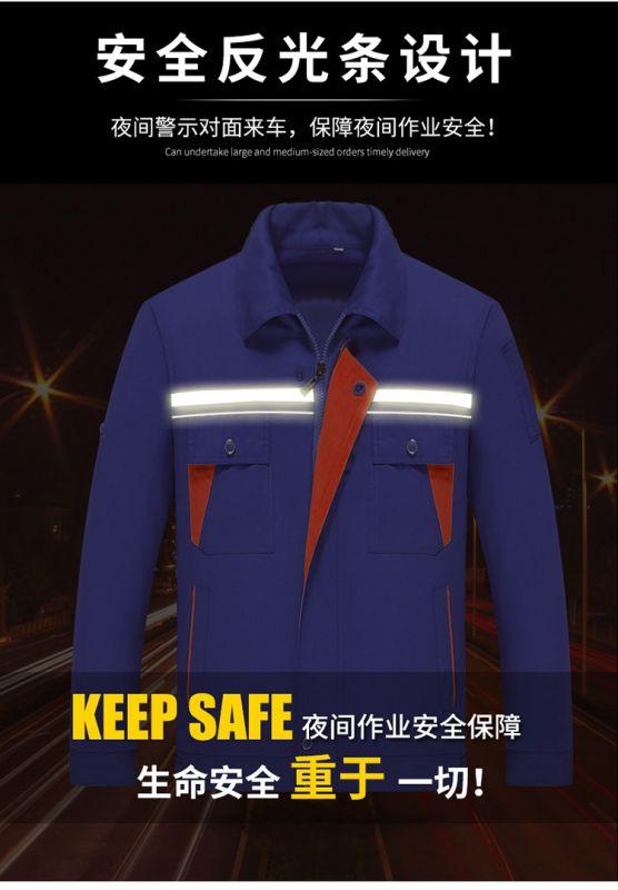 夏装薄款长袖工程服 前后双反光条工作服 汽修服驾校教练服装修工服