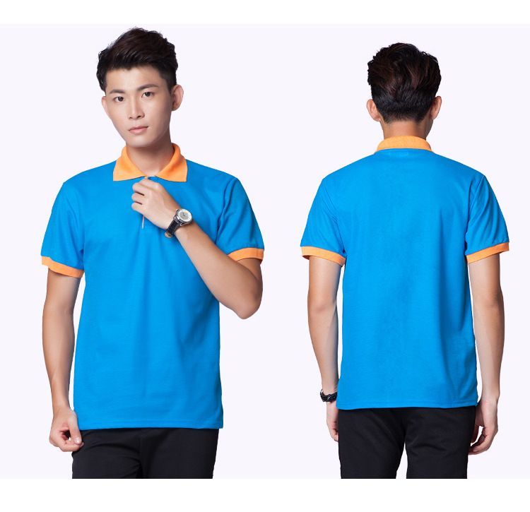 班服定制t恤短袖 POLO衫订做文化广告衫 diy工作服装印字衣服