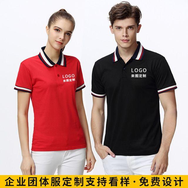 订做T恤的面料有哪些?该如何去搭配