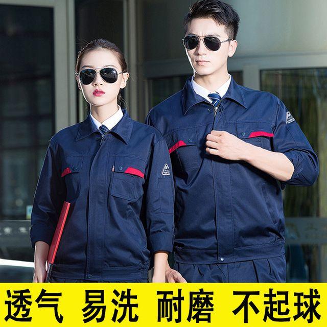 防静电工作服应该如何选择?穿着时有哪些注意事项?