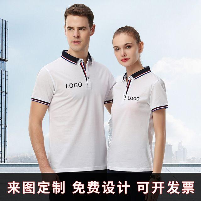 T恤衫如何定制?印色常见的牢度有哪些?